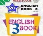 thumb_43165_9_English