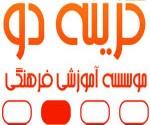 1428423937_logo-gozine-1