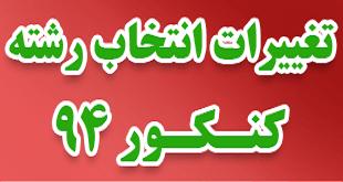 taqiraaaat55655