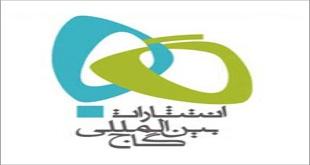 Gaj-Logo (1)