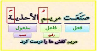 erab-arabi-[www.riazi100.ir]