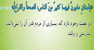 mosuf-ezafe-[www.riazi100.ir]