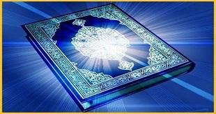 tafsir-aye-[www.riazi100.ir]