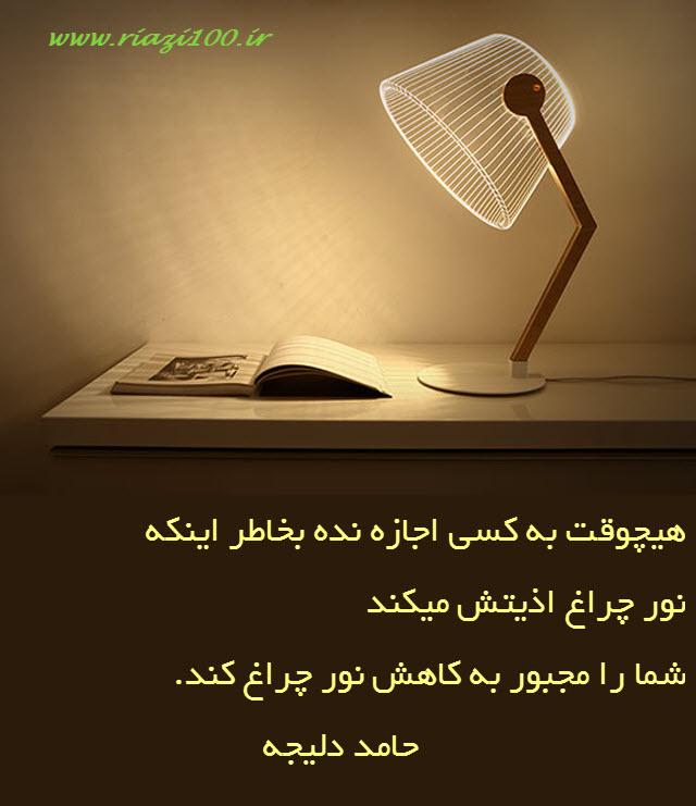 علاقه به مطالعه