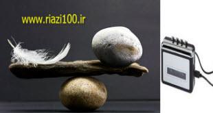 work-balance-life-balance-riazi100 - Copy