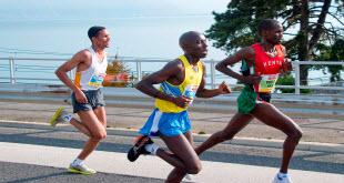 lausanne-marathon-bg-inscription