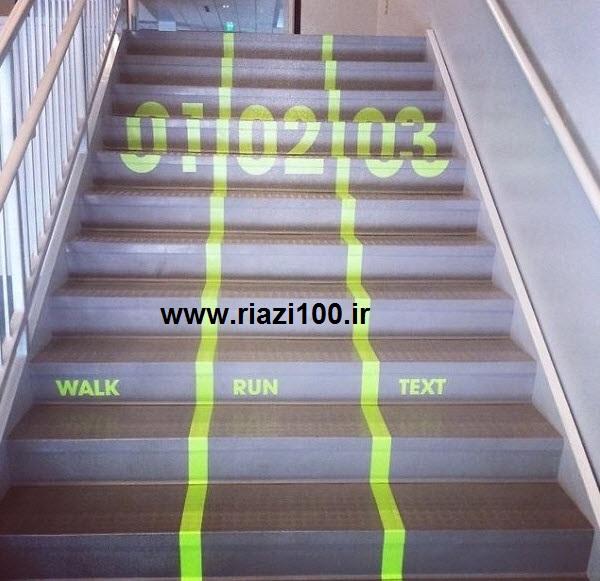 پله های مدرسه